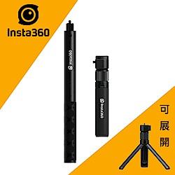 Insta360 ONE X 旋轉自拍棒組 (東城代理商公司貨)