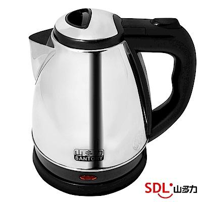 山多力SDL 1.5L 快煮壺 SL-1566