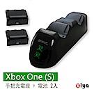 [ZIYA] XBOX ONE 遊戲手把/遙控器手把充電座與電池組合 核艦款