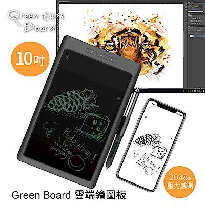 Green Board Sync 雲端繪圖板 支援壓力感測 液晶電子紙面板