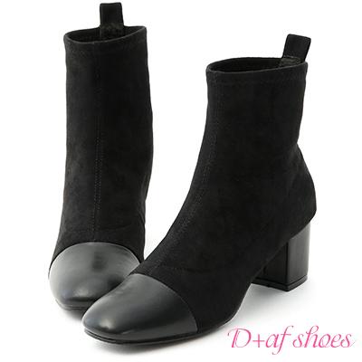 D+AF 香頌美人.小香風方頭拼接襪靴*黑