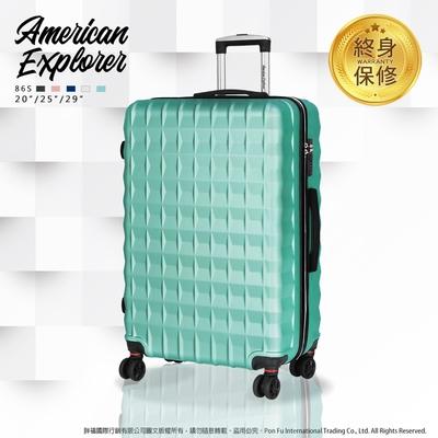 American Explorer 美國探險家 20吋 登機箱 行李箱 霧面 86S 雙排輪 (薄荷綠)