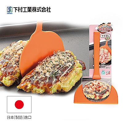 [日本下村工業Shimomura] 耐熱大阪燒煎鏟YP-210