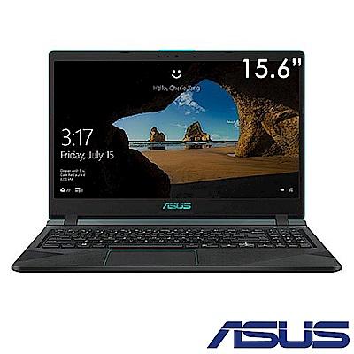 ASUS X560UD 15吋筆電 i7-8550U/1T+128G/8G/1050/特仕