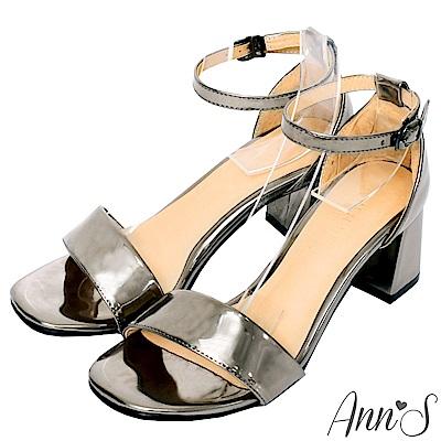 Ann'S不踩雷美腿製造機一字帶涼鞋-寬帶6公分中跟-銀灰