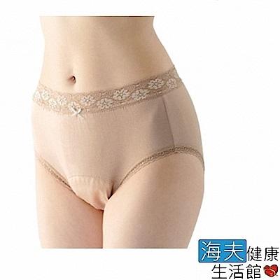 海夫 日本女用防漏安心褲 (蕾絲 / 50cc)