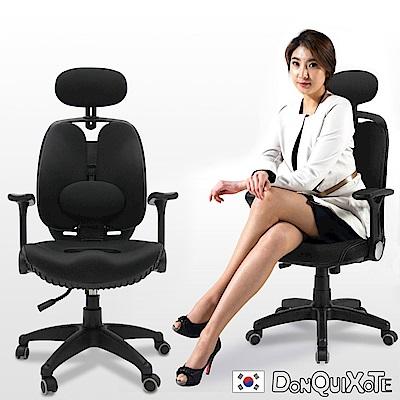 DonQuiXoTe-韓國原裝Grandeur雙背透氣坐墊人體工學椅-黑