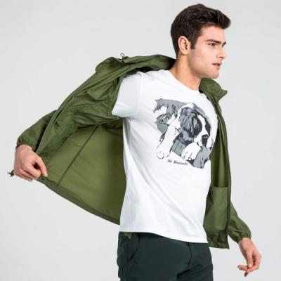 【St. Bonalt 聖伯納】男款單色超輕透防曬外套 (7011-橄綠) 抗UV 防曬 防風 防潑水 輕薄 透氣