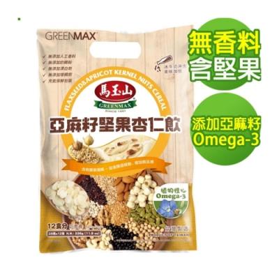 亞麻籽堅果杏仁飲28g×12pcs(袋)