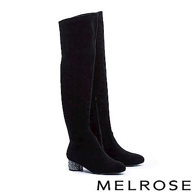 長靴 MELROSE 優雅時尚金屬質感鑲鑽彈力麂布過膝低跟長靴-黑