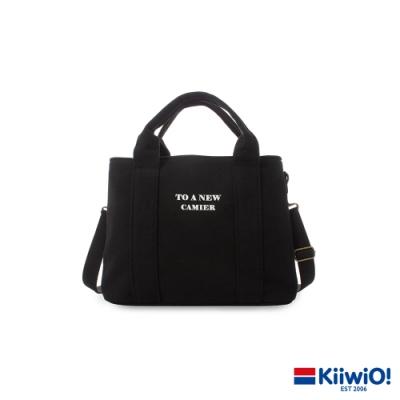 Kiiwi O! 日系簡約系列兩用雙層帆布托特包 MAVIS 黑