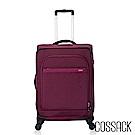 Cossack-LEADING領航 3 -24吋可放大行李箱(深紫色)