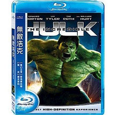 無敵浩克 The Incredible Hulk  藍光 BD