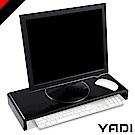 【YADI】空間大師-液晶螢幕增高架(鍵盤收納架)/鋼琴烤漆/全金屬材質-黑