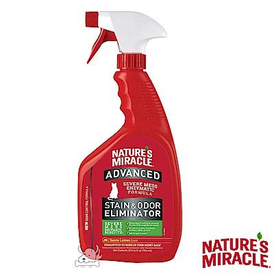 8in1 自然奇蹟 貓用 活氧酵素去漬除臭噴劑 清新香味 32oz X 1罐