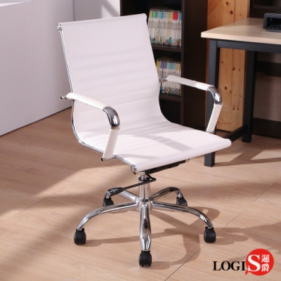 LOGIS  拉菲爾時尚皮革辦公椅 電腦椅