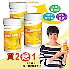 Vita Codes大豆胜太群精華罐裝450g陳月卿推薦 附湯匙+線上食譜-買2送1超值組