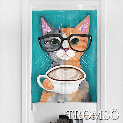 TROMSO厚白棉麻風尚門簾-D02咖啡貓咪