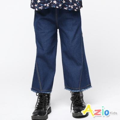 Azio Kids 女童 長褲 純色牛仔A字寬褲(藍)