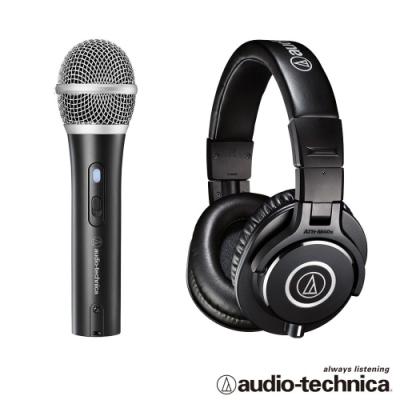 audio-technica 心型指向性動圈USB/XLR麥克風ATR2100XUSB+專業型監聽耳機ATHM40x
