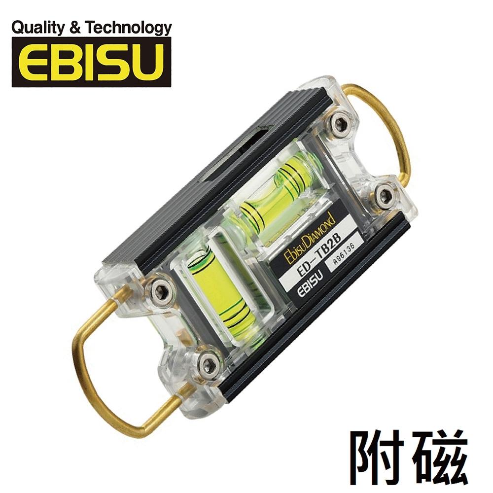 【Ebisu Diamond】Pro-Mini系列 - 雙掛勾強磁性水平尺