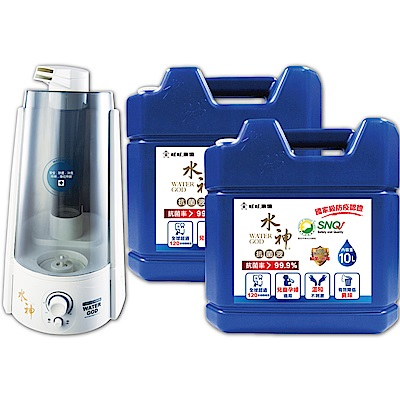 旺旺水神 居家防護組WG-15+抗菌液10Lx2