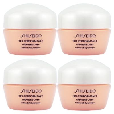 (即期品)SHISEIDO資生堂 百優全緊緻立體乳霜10ml*4(效期至2021年05月)