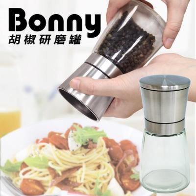 波里尼胡椒研磨罐