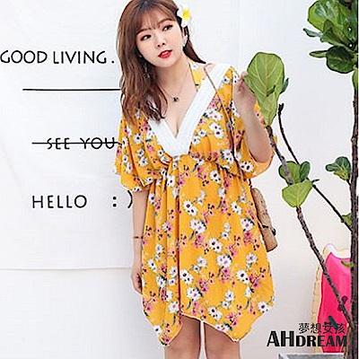 AH dream夢想女孩 鋼圈 印花罩衫三件式泳衣泳裝(2XL-5XL)
