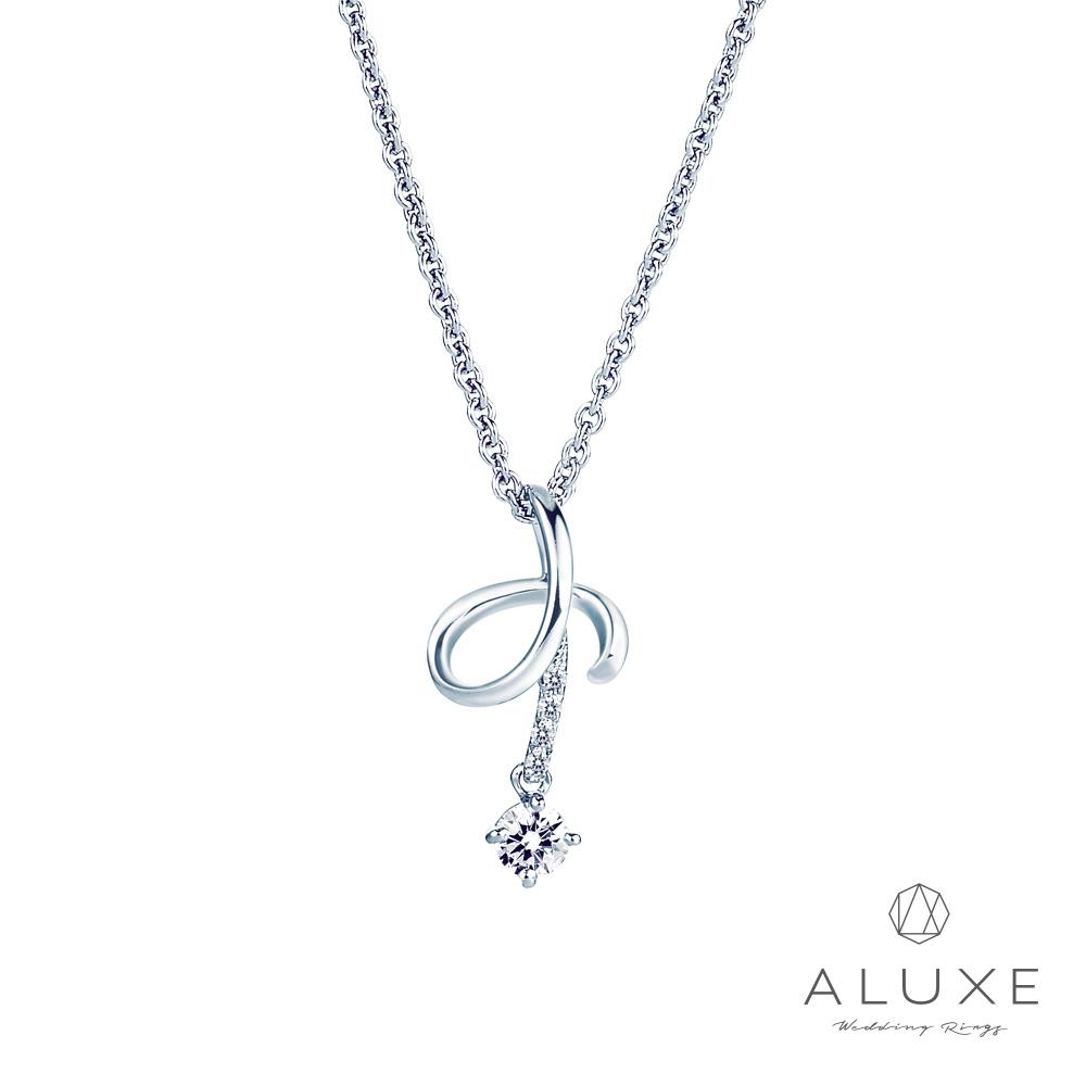 A Diamond 亞立詩鑽石 Embrace 18K金 典雅美鑽項鍊
