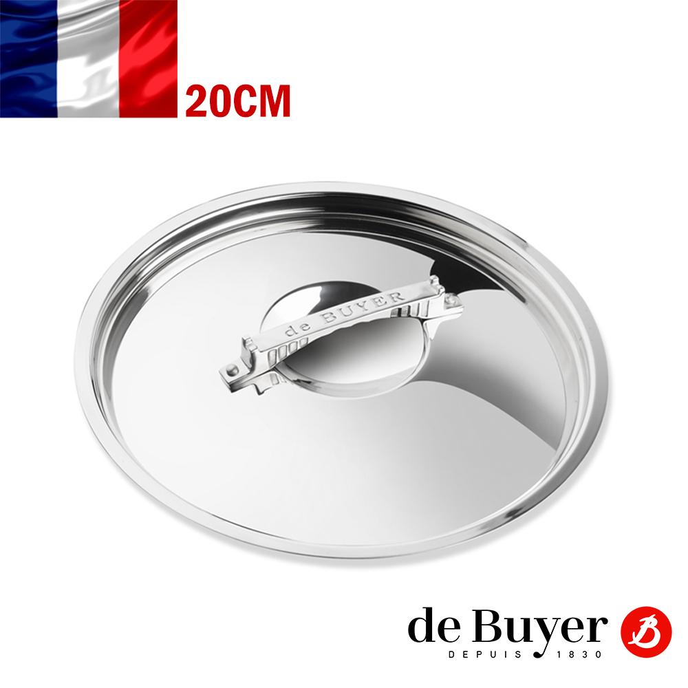 de Buyer畢耶 藍嶽頂級系列-不鏽鋼造型握柄鍋蓋20cm