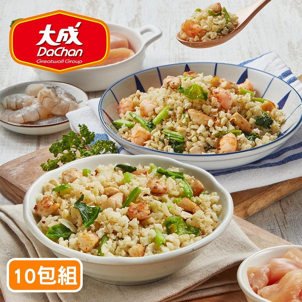 大成 低卡首選-花椰菜米任選10包組(250g±10%/包)(海陸雙饗/菠菜嫩雞)