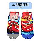 (任選)台灣製造卡通直版襪1雙(閃電麥坤系列)