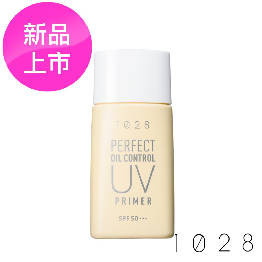 1028 超控油肌近完美飾底乳SPF50(膚色)