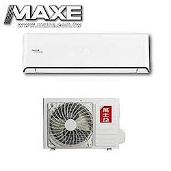 MAXE 萬士益4-6坪變頻冷暖分離式冷氣MAS-28