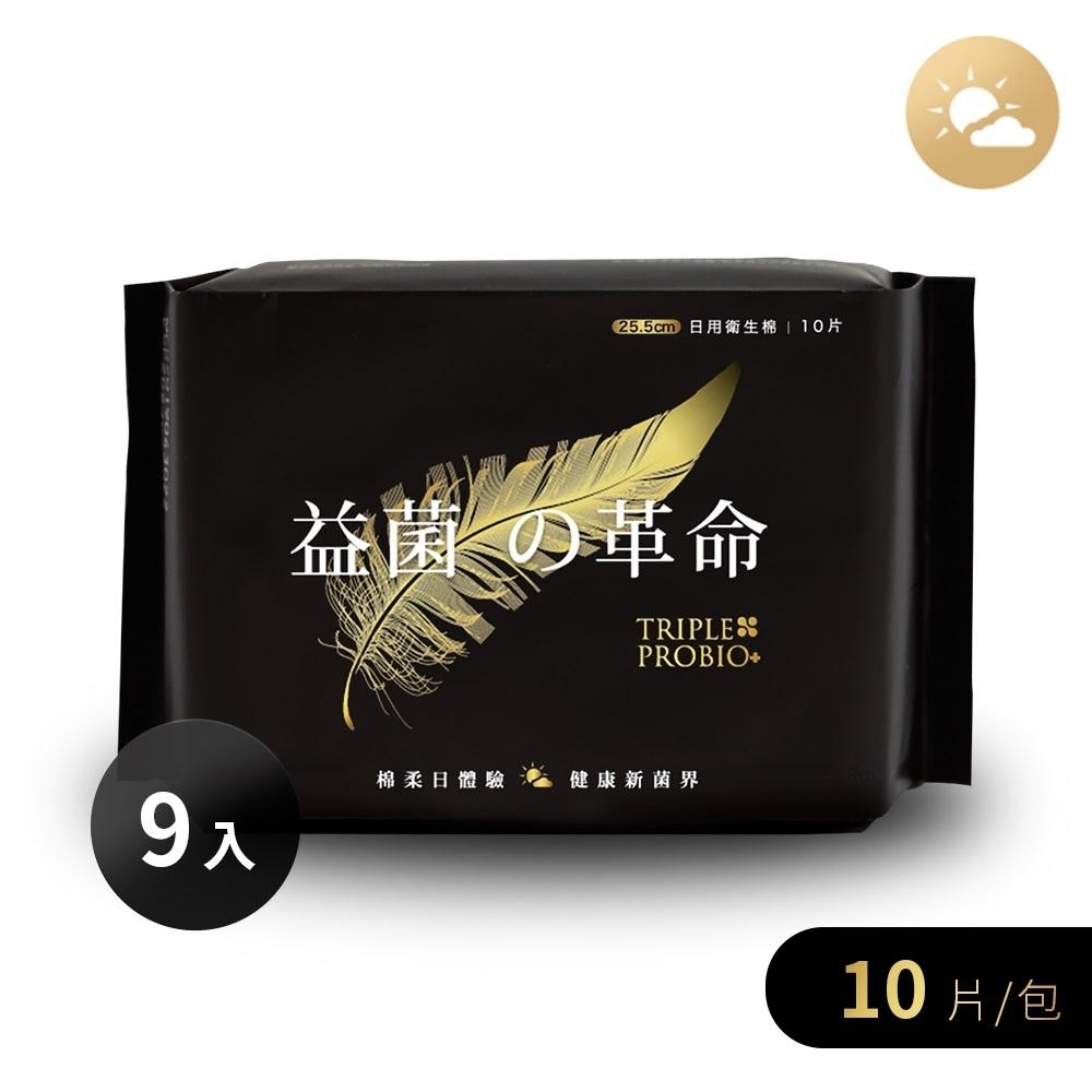 益菌革命  益菌輕柔日用 25.5cm衛生棉10片x9包/組
