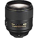 Nikon AF-S NIKKOR 105mm F1.4E ED大光圈定焦鏡(公司貨)