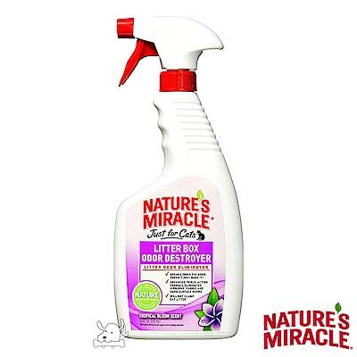 8in1 自然奇蹟 貓砂去味除臭噴劑 熱帶花香 24oz X 1罐