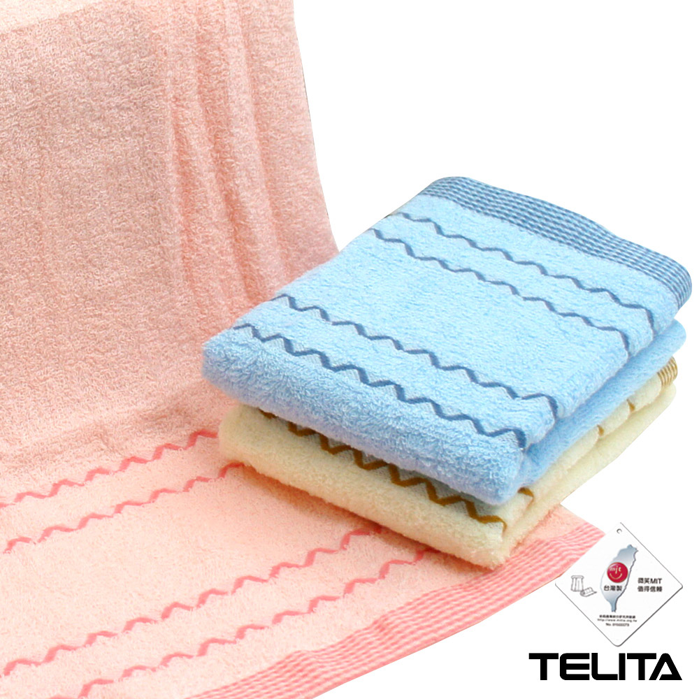 TELITA 純棉V字緞條易擰乾毛巾(超值9條組)
