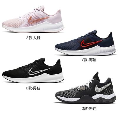 【時時樂限定】NIKE耐吉 訓練慢跑運動鞋男女鞋(共4款)