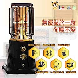 LAPOLO快速暖風爐 LA-1800(高效碳纖維)