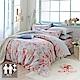 MONTAGUT-巴洛克風華200織紗精梳棉床罩組