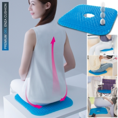 高透氣舒壓減震三角立體凝膠坐墊/椅墊