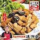 南門市場逸湘齋 油燜雙冬(600g) product thumbnail 1