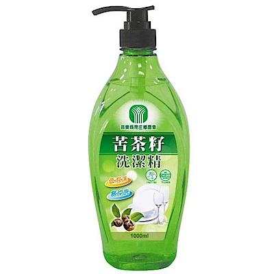 南庄農會 苦茶籽洗潔精1000mlx15瓶特價!