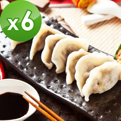 樂活e棧 蔬食水餃6包(15顆/包)-全素