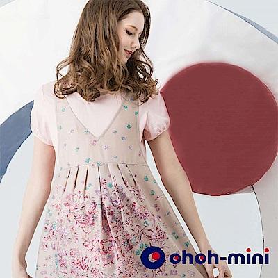 【ohoh-mini  孕哺裝】質感玫瑰印花吊帶裙