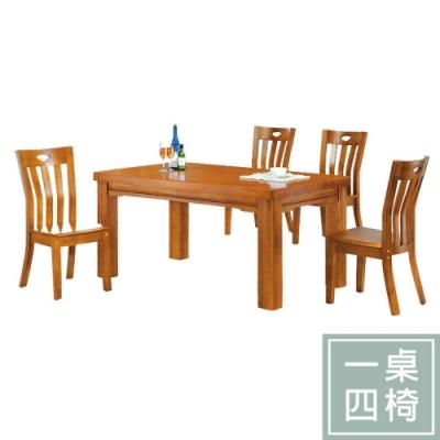 柏蒂家居-蜜拉5尺實木餐桌椅組(一桌四椅)-150x90x76cm