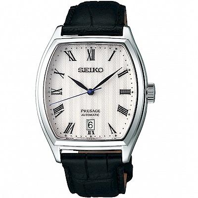 SEIKO精工Presage經典時尚機械腕錶(SRPD05J1)-白