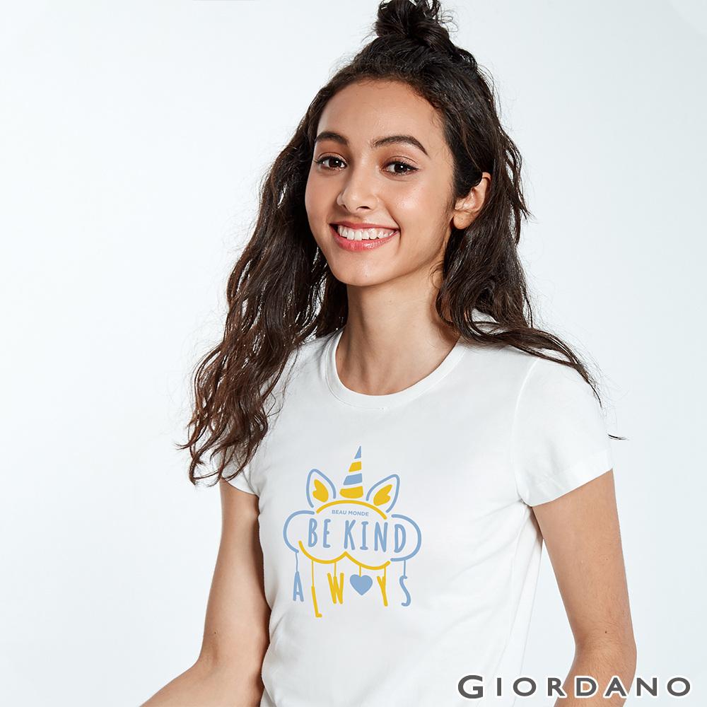 GIORDANO 女裝夢幻獨角獸系列印花T恤-61 皎雪